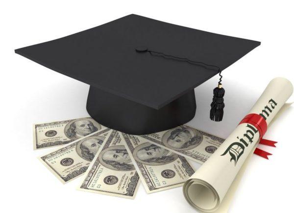 Biaya Kuliah UIN Jakarta Syarif Hidayatullah 2020 – 2021