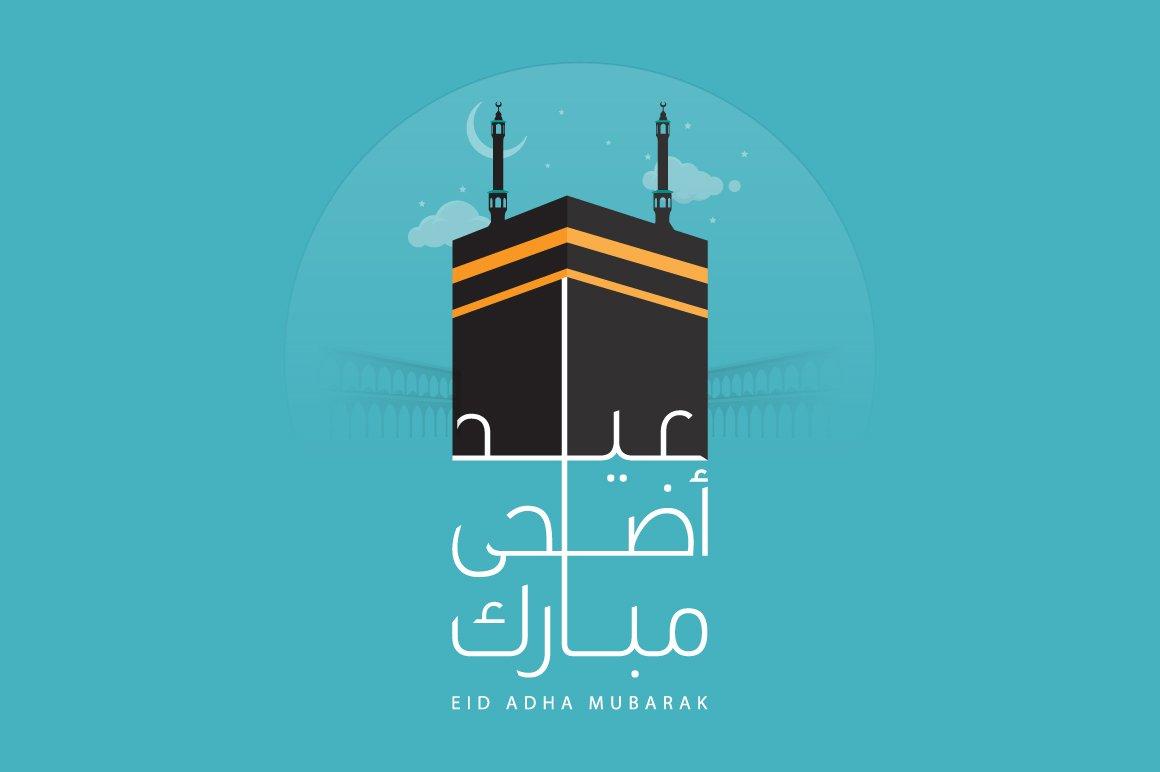 Ucapan Selamat Hari Raya Idul Adha 2020 Terbaru